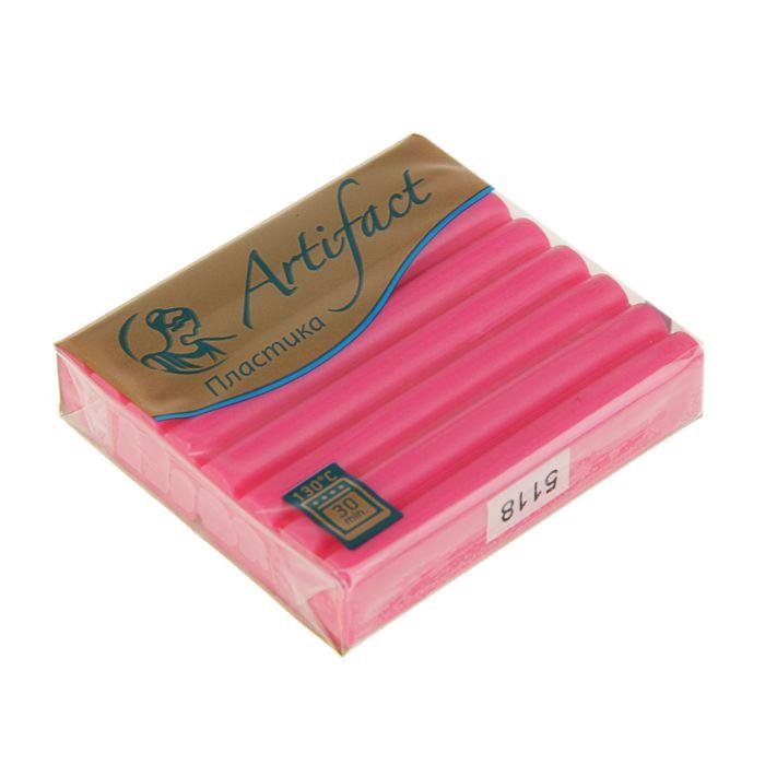 Пластика - полимерная глина 50 г шифон Розовая фуксия