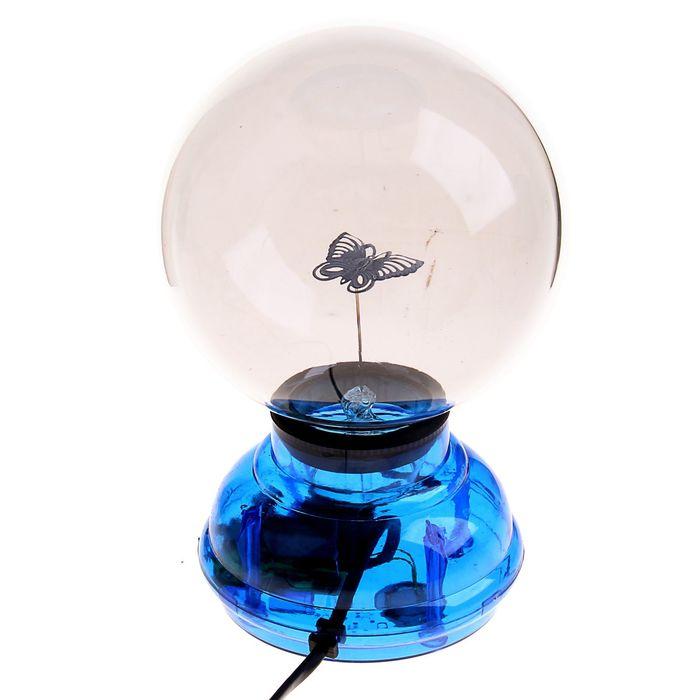 """Плазменный шар """"Бабочка"""" синий"""