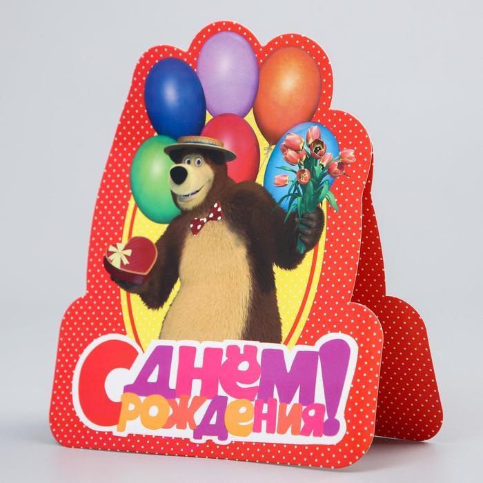"""Открытка формовая """"С Днем рождения!"""", Маша и Медведь, 18 х 20 см"""