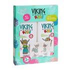 Подарочный набор Viking kids (Мягкий шампунь, 300 мл + Волшебная гель-пена, 300 мл)