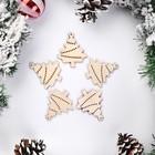 "New year's suspension ""Christmas garland"", beige, 7 cm"