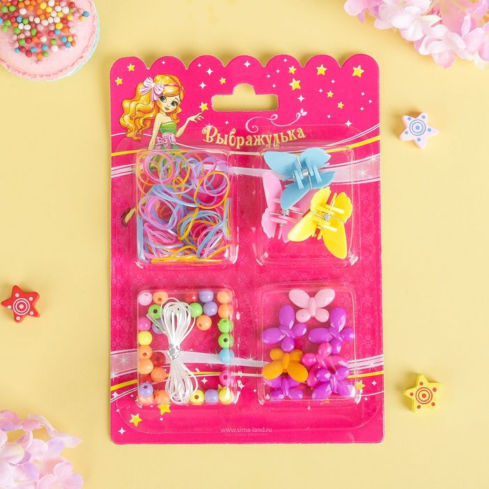 """Набор детский для создания браслета """"Выбражулька"""" бабочки, 3 краба, афрорезинки, цвет МИКС"""