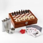 Набор 6в1 (фляжка 8oz+рюмка+воронка+карты+кубики+шахматы), деревянная коробка, 18*24см