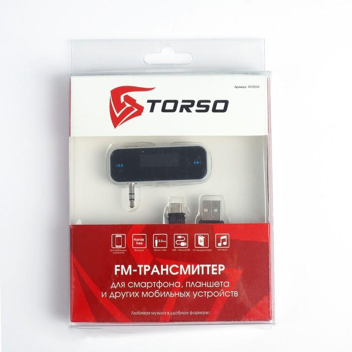 FM - трансмиттер TORSO, для смартфона 3,5 мм