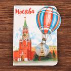 """Открытка с подвеской """"Москва"""" (Спасская башня), 8 х 11 см"""