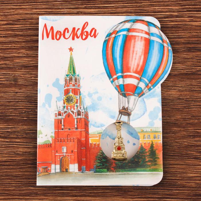 Утро любимая, прикольные открытки в москве