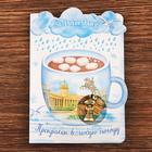 """Postcard pendant """"Saint-Petersburg. Chizhik-Pyzhik"""""""