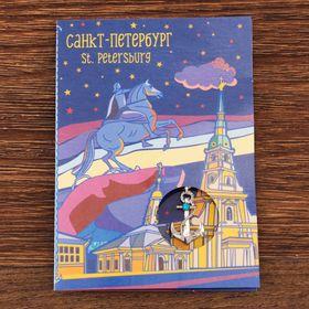 Открытка с подвеской «Санкт-Петербург. Якорь» Ош
