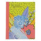 Книга для записей, интегральная обложка А6+ 96 листов Paper Art. Цветочное вдохновение, блок 70 г/м2, матовая ламинация, раскраска