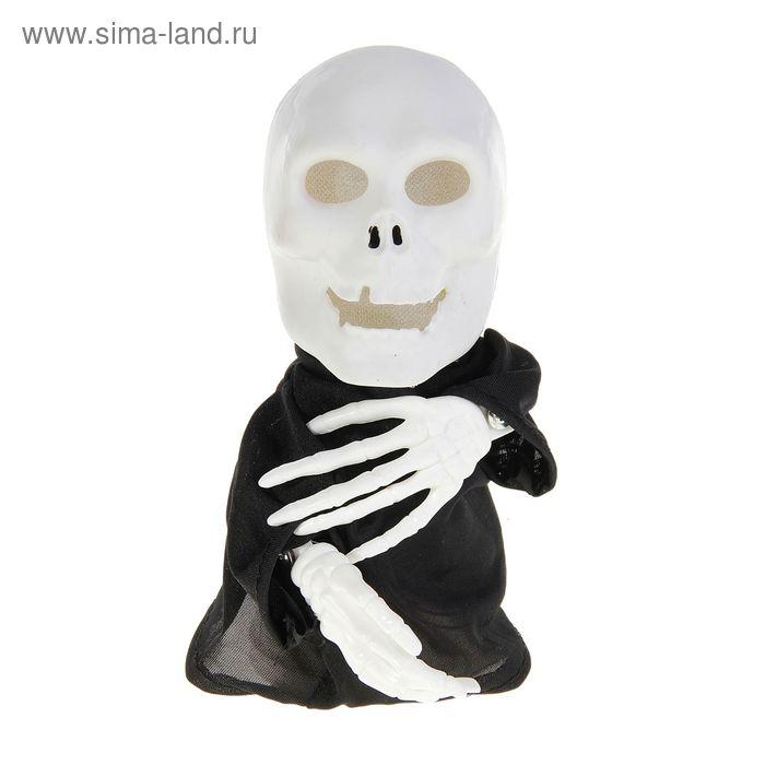 Скелет в черном, горит, повторюшка