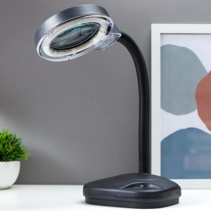 Cветильник с увеличительным стеклом для творчества, от сети 220В чёрный 52х17х14 см