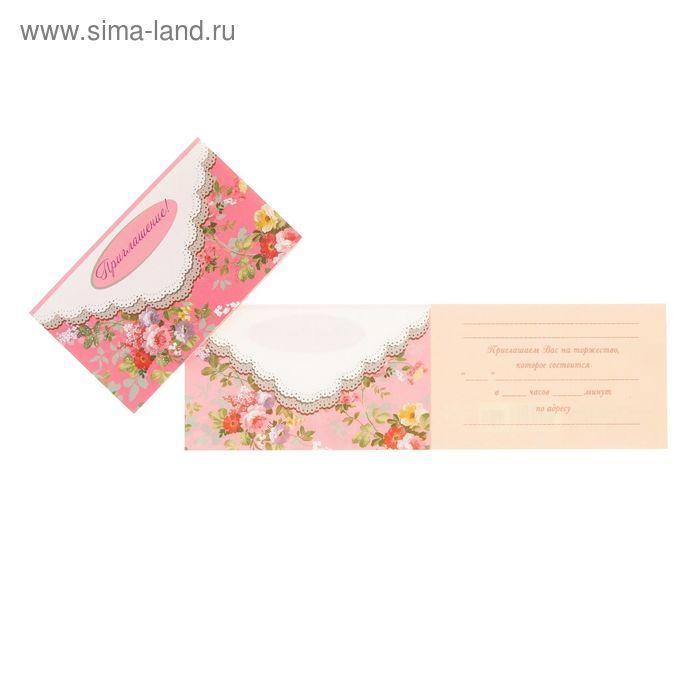"""Приглашение """"Универсальное"""" цветы, розовый фон"""