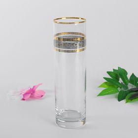 """Ваза для цветов """"Позолоченный ободок"""" цилиндр, 26,5 см"""