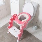 Сиденье на унитаз со ступенькой «Морской конёк», цвет розовый
