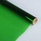 Бумага целлофановая 700*5000 мм Sadipal 30 г/м2 кристал Зеленый 06935