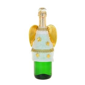 Одежда на бутылку 'Ангелочек' Ош