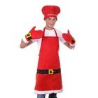 """Карнавальный набор повар """"Вперед новый год"""""""" 3 предмета: шапка, фартук, варежки"""