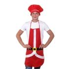 """Карнавальный набор повар """"Я тут главный"""" 2 предмета: шапка, фартук"""