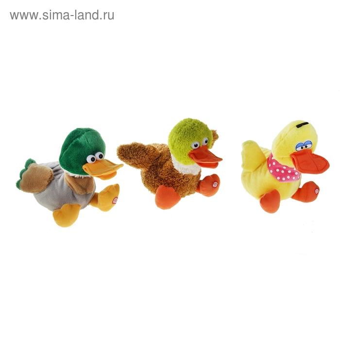 """Мягкая игрушка интерактивная """"Уточка"""", цвета МИКС"""