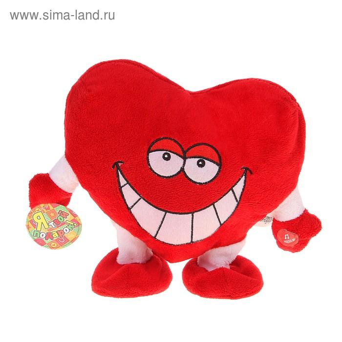 """Мягкая игрушка интерактивная """"Сердце с улыбкой"""" красное ходит"""