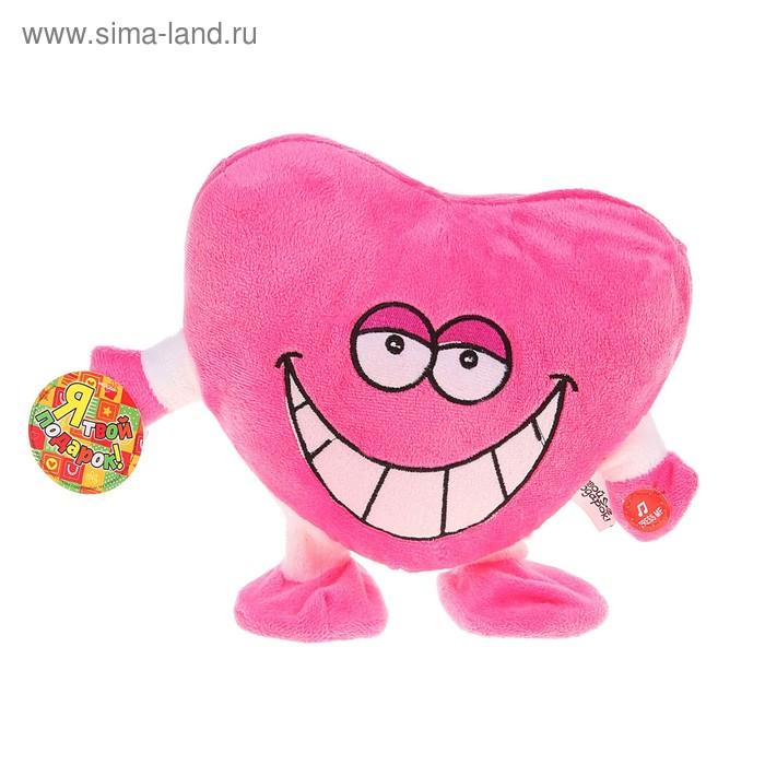 """Мягкая игрушка интерактивная """"Сердце с улыбкой"""" розовое ходит"""