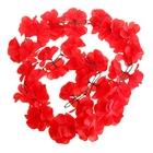 """Гавайская гирлянда """"Гибискус"""", цвет красный,"""