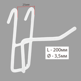 Hook onto the grid as single, L=20, d=3.5 mm, color white
