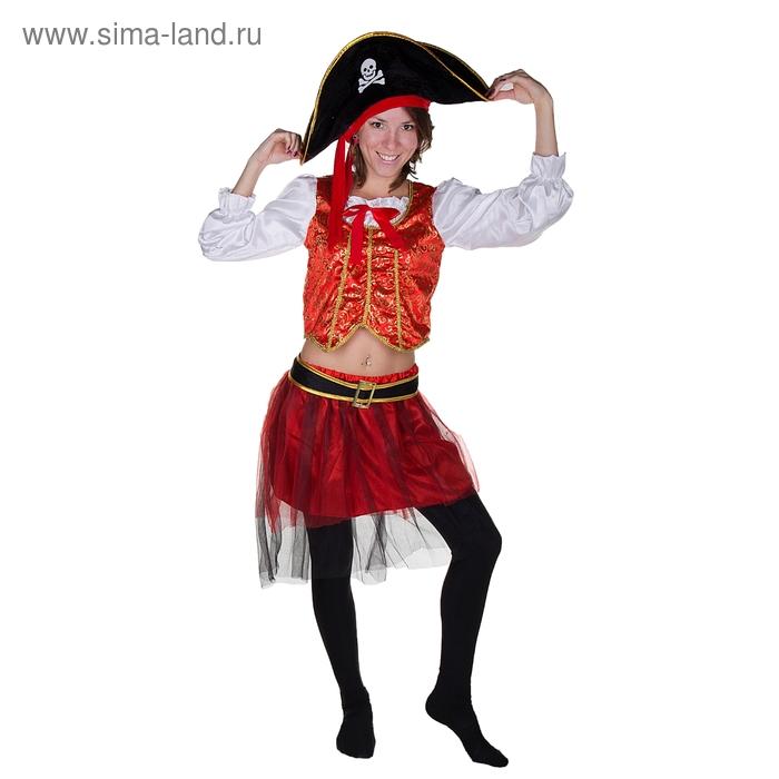 """Карнавальный костюм """"Пиратка"""", 4 предмета: шляпа, рубаха, юбка, пояс, размер L 140-150 см, 10-12 лет"""