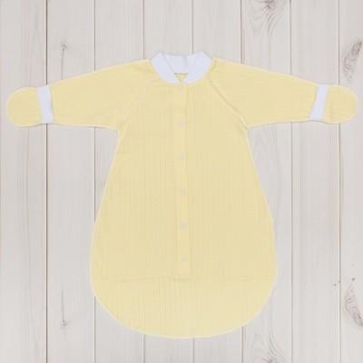 Комбинезон-мешок, рост 56 см, цвет жёлтый 03404-04_М