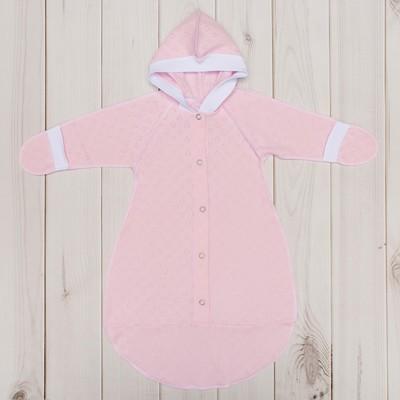 Комбинезон-мешок с капюшоном, рост 56 см, цвет розовый 03405-04_М
