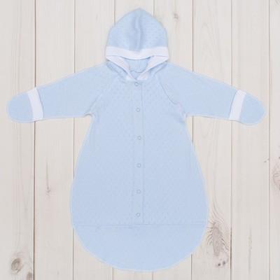 Комбинезон-мешок с капюшоном, рост 56 цвет голубой 03405-04_М