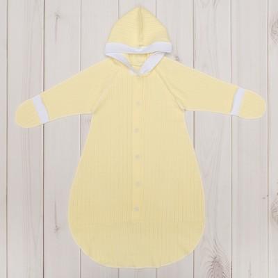 Комбинезон-мешок с капюшоном, рост 62 см, цвет жёлтый 03405-04_М