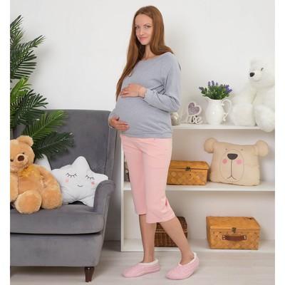 Бриджи домашние для беременных (высокие), р-р L, цв.розовый