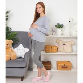 Бриджи домашние для беременных (низкие с поддержкой спины), р-р универсальный, цв. серый