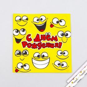 "Napkins ""happy Birthday!""smiles 25*25cm (set of 20 PCs)"