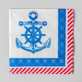 Cалфетки «Морское путешествие», 25х25см, набор 20 шт. в Донецке