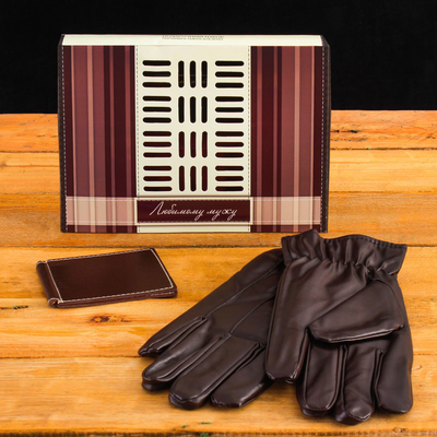 "Gift set ""Beloved husband"": gloves and money clip, faux leather"