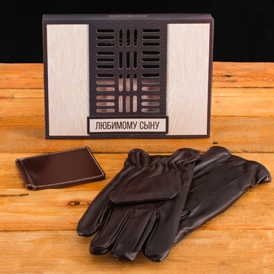 "Gift set ""the Beloved son"": the glove and money clip, faux leather"