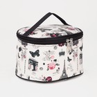 """Cosmetic bag box """"of the City"""", Department of zippered, with a mirror, the color purple"""