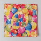 """Set paper napkins """"Congratulations!"""", 25x25 (20 PCs.)"""