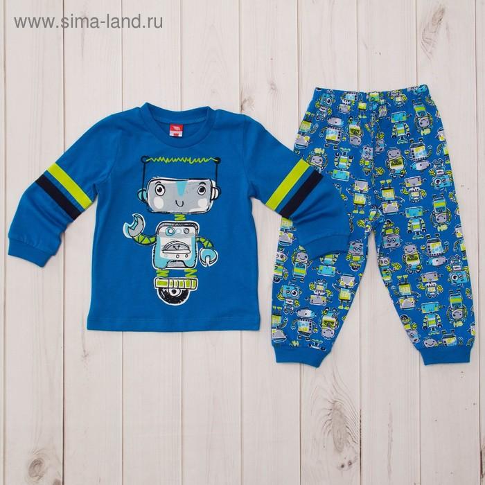 Пижама для мальчика, рост 86 см, цвет синий