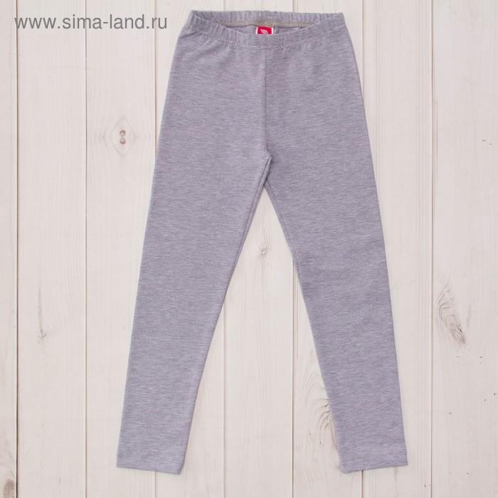 Лосины для девочки, рост 104 см, цвет серый меланж CWK 7615 (160)
