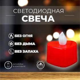 Свеча светодиодная «Сердечко», горит красным в Донецке