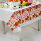 "Tablecloth ""Happy Birthday!"""
