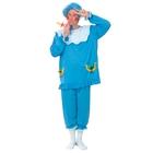 """Карнавальный костюм для взрослых """"Малыш"""", 3 предмета: чепчик, рубашка, брюки, р-р XL 48-50, голубой"""