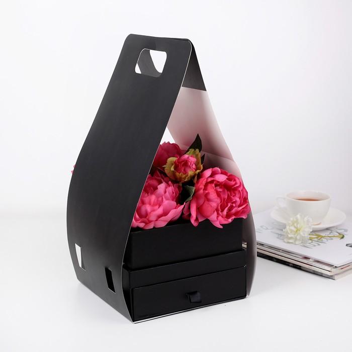 Переноска для цветов, цвет чёрный, 20 х 20 х 14 см