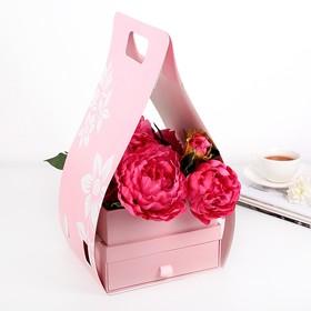 Переноска для цветов, цвет розовый, 20 х 20 х 14 см