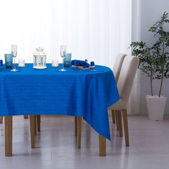 """Набор столовый """"Этель"""" Ромбы цв. Синий (скатерть 140*140,салф 40*40-4шт), 100% хл, жаккард"""