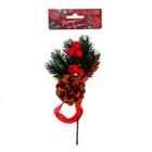 """Украшение на бутылку """"С Новым Годом!"""""""