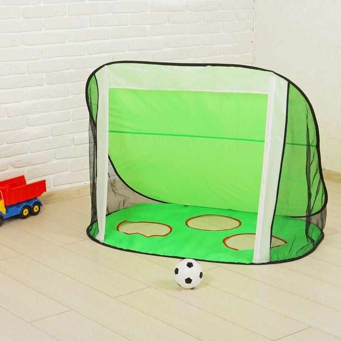 Палатка детская игровая «Ворота», в наборе мяч 16 × 16 см и насос